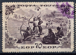 Stamp Tannu Tuva 1936 Used Lot#95 - Tuva