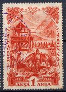 Stamp Tannu Tuva 1936 Used Lot#113 - Touva