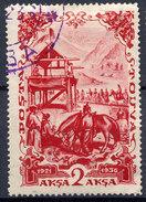 Stamp Tannu Tuva 1936 Used Lot#116 - Touva