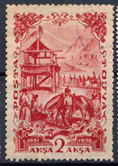 Stamp Tannu Tuva 1936 Used Lot#118 - Tuva