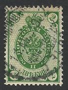 Russia, 2 K. 1889, Sc # 47, Mi # 46x, Used..