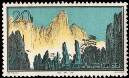~~~ China 1963 - Huangshan Mountains - Mi. 756  * MH  ~~~ - 1949 - ... People's Republic