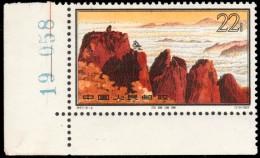 ~~~ China 1963 - Huangshan Mountains - Mi. 757  ** MNH  ~~~ - 1949 - ... Volksrepubliek