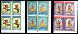 ALGERIE - YT N° 434 à 436 Blocs De 4 - Neufs ** - MNH -  Cote 97,00 € - Algeria (1962-...)