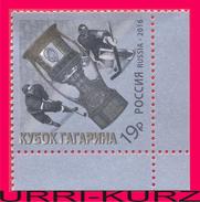 RUSSIA 2016 Sports Sport Ice Hockey Championship Cup Of Gagarin 1v Mi 2294 MNH