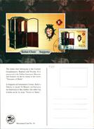 86770) MALTA 1997 - Cartolina Maximum-6 C. Trasporti -annullo Primo Giorno VEDI FOTO - Malta