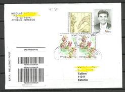 GRIECHENLAND GREECE 2017 Registered Letter To Estonia Estland - Griechenland