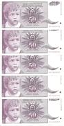 YOUGOSLAVIE 50 DINARA 1990 UNC P 104 ( 5 Billets ) - Yougoslavie