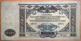 Russie - 10000 Roubles - 1919 - PICK S425a - TTB+ - Rusia