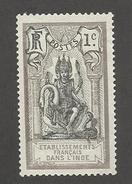 INDE - N°YT 25 NEUF (*) SANS GOMME - COTE YT : 0.30€ - 1914 - India (1892-1954)
