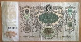 Russie - 5000 Roubles - 1919 - PICK S419d - TTB+ - Rusia
