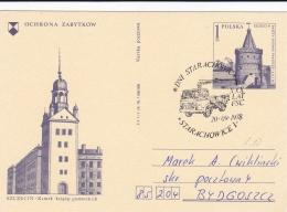 Poland Postal Stationary Starachowice 1 1978 Truck In Postmark (SKO2-34)