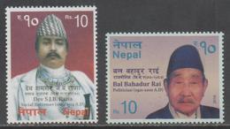 NEPAL, 2016, MNH, FAMOUS NEPALIS, POLITICIANS, SOCIAL REFORMERS, BAL BAHADUR RAI, S.J.B. RANA, 2v - Stamps
