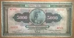 Grèce - 5000 Drachmes - 1-9-1932 - PICK 103 - B+ - Grecia