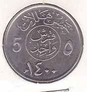Saudi Arabia - 5 Halala 1979 - XF/SUP - Arabie Saoudite