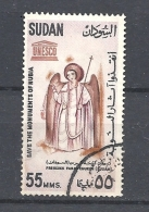 SUDAN   1964 UNESCO Campaign Of Preservation Of Nubian Monuments USED - Sudan (1954-...)