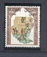 SUDAN   1964 World Fair, New York    HINGED SOFTLY - Sudan (1954-...)