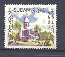 SUDAN   1964 World Fair, New York    USED - Sudan (1954-...)