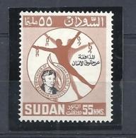 SUDAN   1964 Eleanor Roosevelt Commemoration, 1884-1962 MNH - Sudan (1954-...)