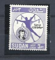 SUDAN   1964 Eleanor Roosevelt Commemoration, 1884-1962 MNHINGED - Sudan (1954-...)