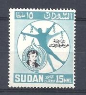 SUDAN   1964 Eleanor Roosevelt Commemoration, 1884-1962 HINGED - Sudan (1954-...)