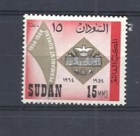 SUDAN   1964 The 10th Anniversary Of Arab Postal Union  HINGED - Sudan (1954-...)