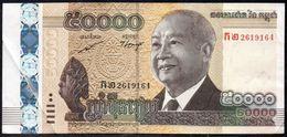CAMBODIA 50000 RIELS 2013 VF - Cambodia