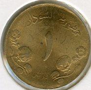 Soudan Sudan 1 Ghirsh 1987 - 1408 KM 99 - Sudan