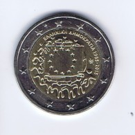 Grecia - 2 Euro Commemorativo 2015 - Bandiera - Grecia