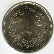 Soudan Sudan 2 Ghirsh 1980 - 1400 Unc KM 57.3 - Soudan