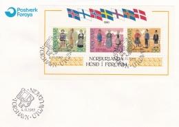 Faroe Islands FDC 1983 Nordurlanda Souvenir Sheet (T7A1) - Féroé (Iles)