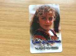 Very Rare Prepaid Card  Komak.nu - Arabic Letters Nice Woman - See Pictures
