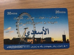 Very Rare Prepaid Card  30mins - Arabic Letters Town Picture  - See Foto