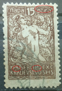 CHAIN BREAKERS-VERIGARI-15 P-ERROR-SHS-SLOVENIA-YUGOSLAVIA-1920 - Used Stamps
