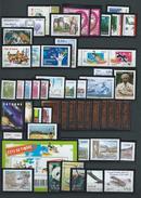 FRANCE - ANNEE 2009 - Tous Les Timbres Gommés Du N° 4324 Au N° 4430-109 Timbres Neufs Luxe Dont 1 Sur Feuille. - Unused Stamps