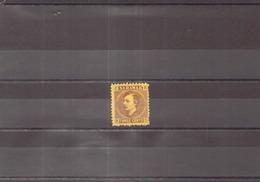 Sarawak 1871 / 1875 N° 3 Neuf Sans Gomme - Sarawak (...-1963)