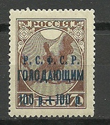 RUSSLAND RUSSIA 1922 Michel 169 C *