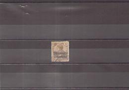 Maroc Bureau Allemand 1905 / 1911 N° 33 Oblitere - Bureau: Maroc