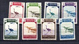 Serie Nº 75/82 Sahara - Spanish Sahara