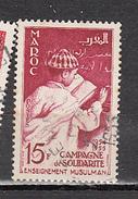 MAROC °  YT N° 340 - Marruecos (1956-...)
