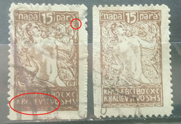 CHAIN BREAKERS-VERIGARI-15 P-ERROR-VARIETY-SHS-SLOVENIA-YUGOSLAVIA-1920 - 1919-1929 Kingdom Of Serbs, Croats And Slovenes