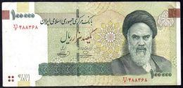 IRAN 100000 RIALS F-VF - Irán