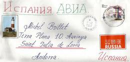 PHARE:Khersonesskiy Lighthouse,Sebastopol.(Crimée),sur Lettre Adressée ANDORRA, Avec Timbre à Date Arrivée - 1992-.... Federazione
