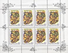 Schwefelkopf 1986 Sowjetunion 5607 Kleinbogen ** 10€ Gift-Pilz Hypholoma Fasciculare Mushroom Ss Sheetlet USSR CCCP - Toxic Plants