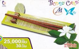 Laos, 3MP-054, 25.000 Kip, Buddy Card 4, 2 Scans. - Laos