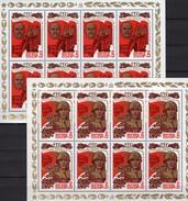 Soldat 1985 Sowjetunion 5490+5493 Kleinbogen ** 9€ Lenin Parade Ende II.Weltkrieg Ss History Sheetlets Bf USSR CCCP - Guerre Mondiale (Seconde)