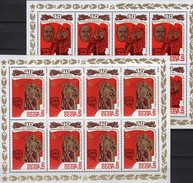 Denkmal 1985 Sowjetunion 5490+5494 Kleinbogen ** 9€ Lenin Parade Ende II.Weltkrieg Ss History Sheetlet Bf USSR CCCP - Guerre Mondiale (Seconde)