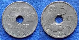 GREECE - 5 Lepta 1912 KM# 62 George I (1863-1913) - Edelweiss Coins - Grèce