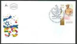 Israel FDC - 2003, Philex Nr. 1727,  Mint Condition - Israel