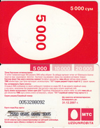 UZBEKISTAN - MTS/Uzdunrobita Prepaid Card 5000 Cym, Exp.date 31/12/07(at Right), Used - Uzbekistan